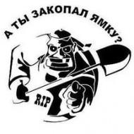 file.php?avatar=55814_1488052807.jpg
