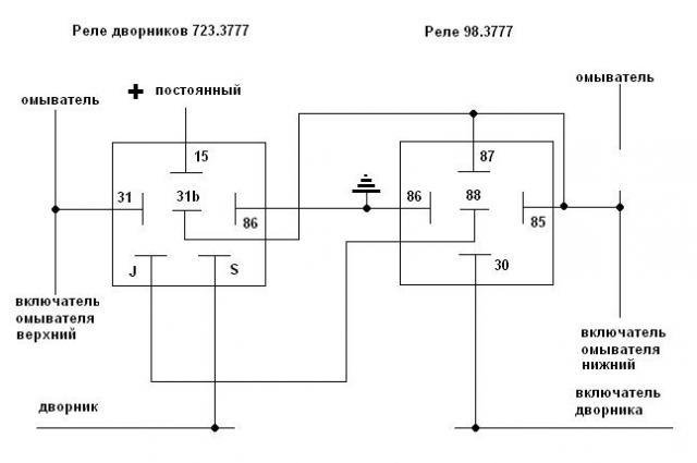 Реле выдержки задних дворников схема
