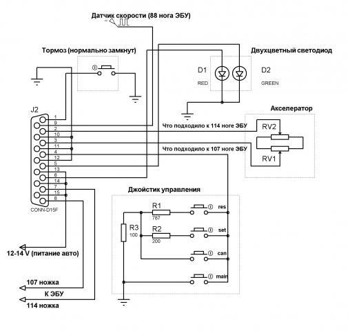 Схема подключения в автомобиле
