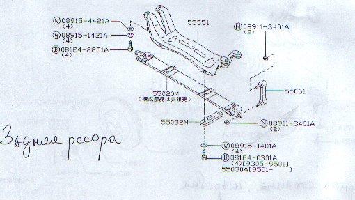 Nissan Largo SX.g Limited 4WD
