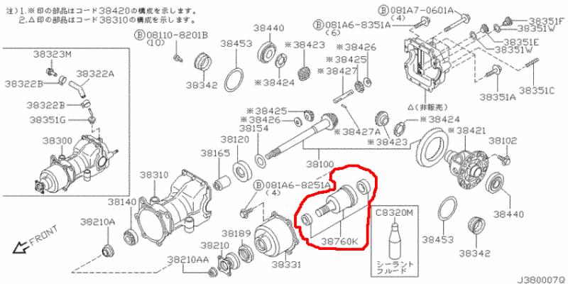 передача для Nissan Serena