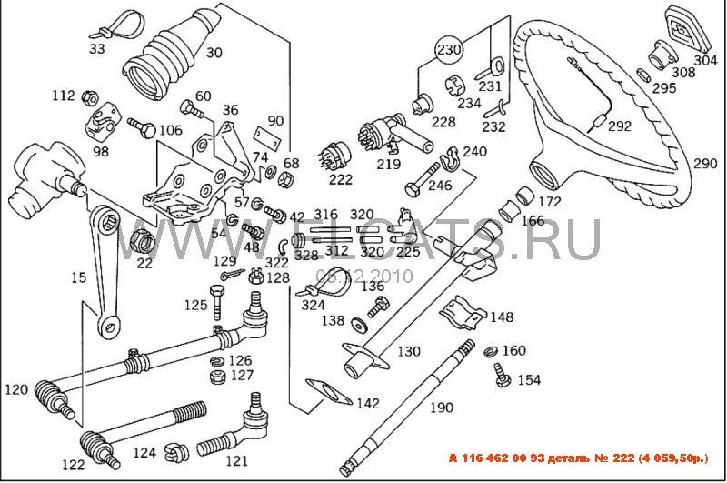 Mersedes Benz 407D (T1) борт/