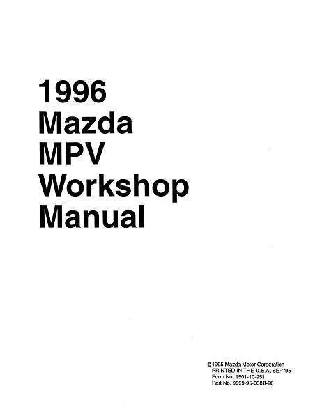 Здесь можно скачать полную инструкцию по ремонту MPV 96