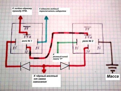 Схема подключения реле.jpg