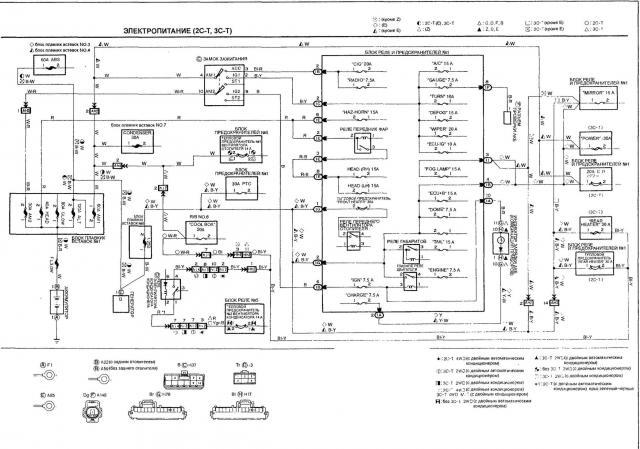Схема проводки.JPG