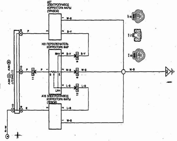 Электрическая схема 2678-1-f.