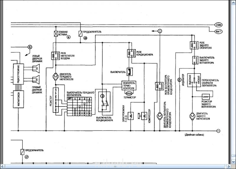 электросхема 2