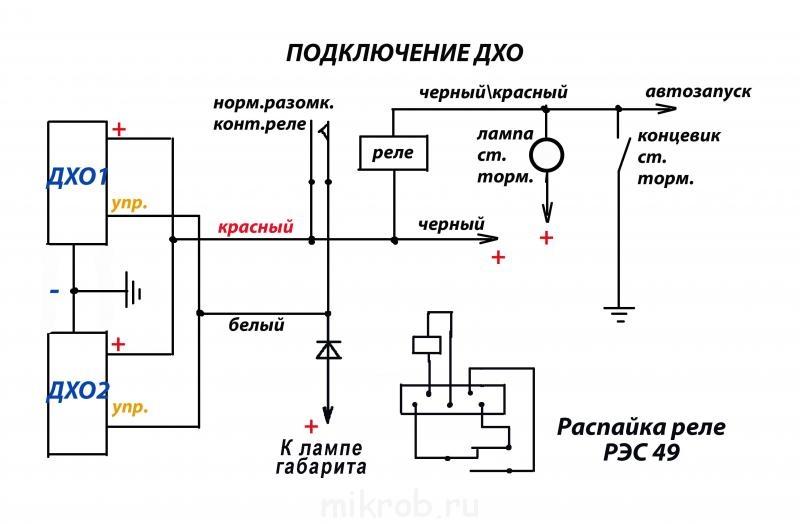 Brubeck представлено принципиальная схема подключения дхо на поло седан 2016 белье термобелье может