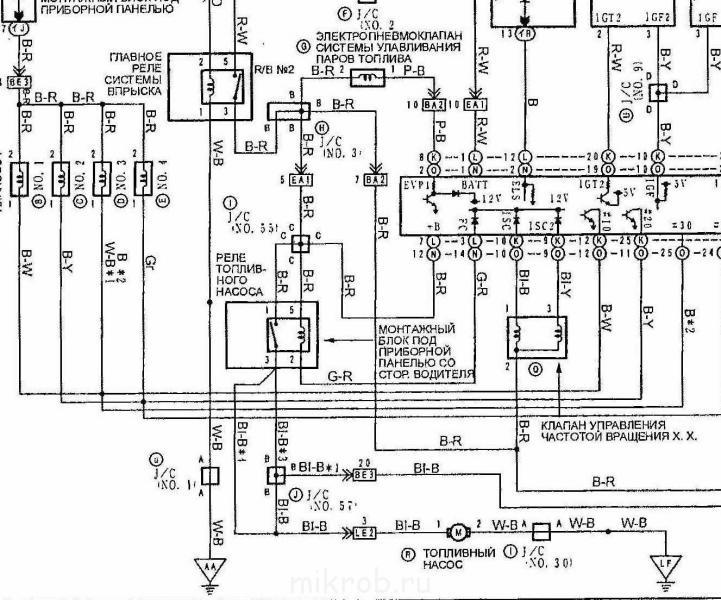 Схема Системы Отопления Тойота