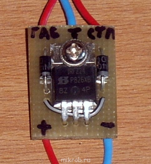 Стабилизатор тока для дхо