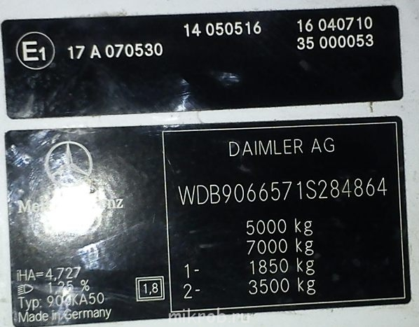 Re: МерСпринтер 906.657 CDI3 Глюк после капиталки Нужна эл схем.  Вот принесли и фото.  КОГДА он родился был...