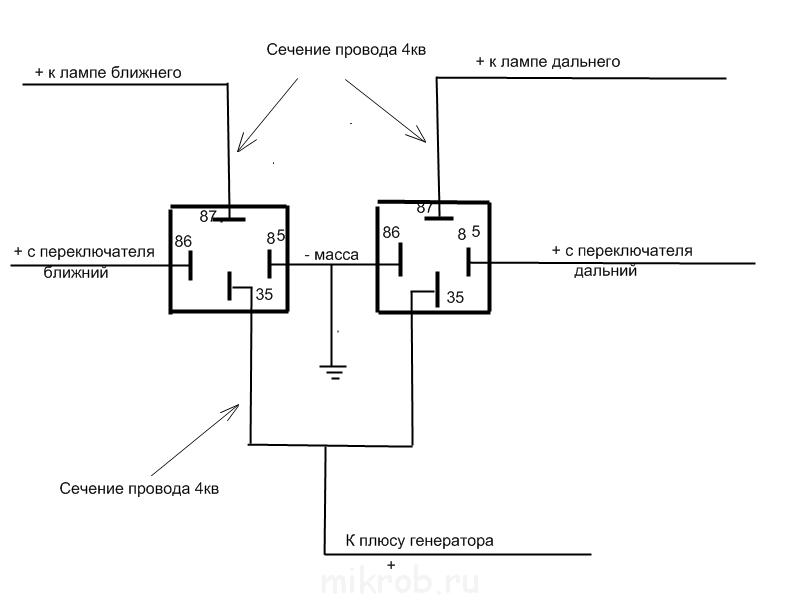 Схема подключения фар.jpg