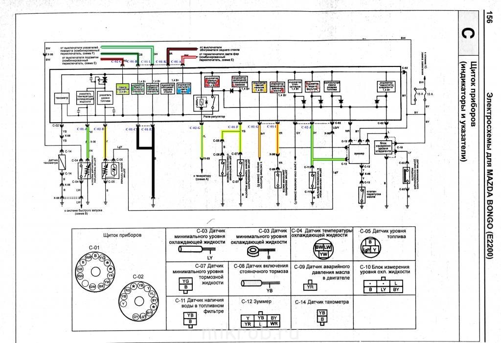 Приборка Эл. схема.jpg