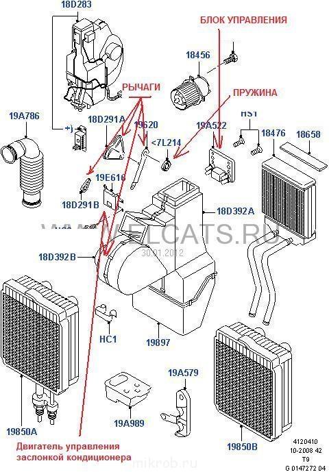 Система охлождения форд транзит фото 241-36