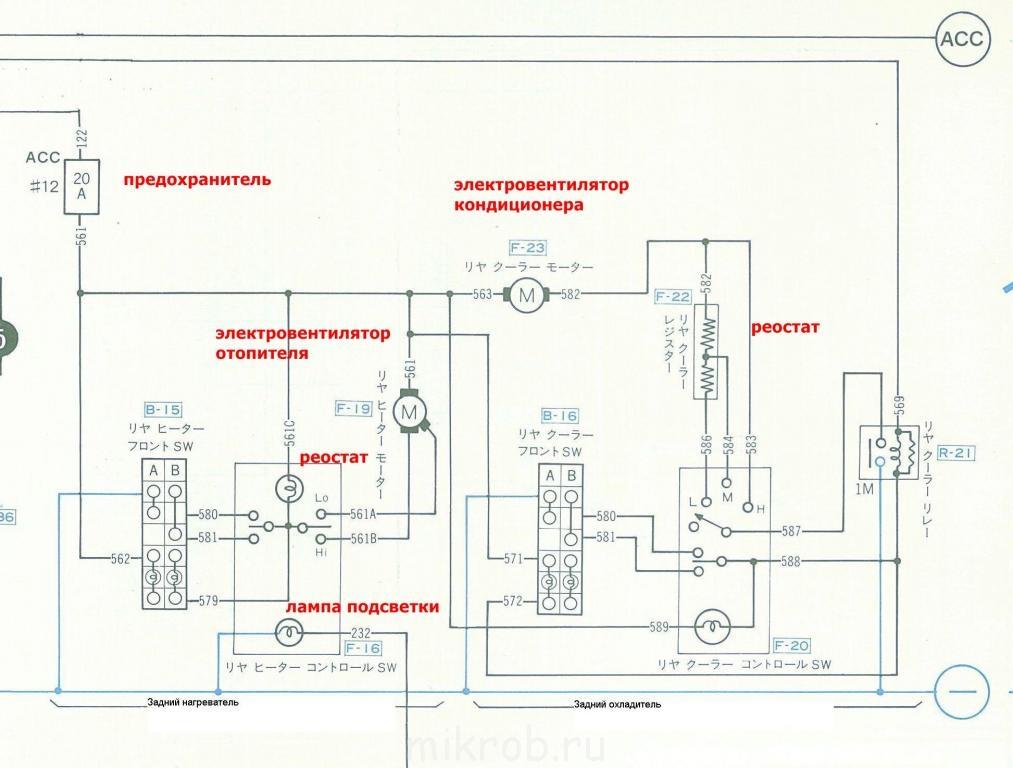 Кликните на изображение для увеличения.  73.66 КБ.  Просмотров: 117. схема управления салонным...