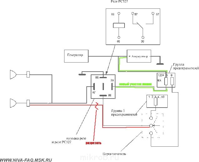Схема подключения света фар через реле фото 270