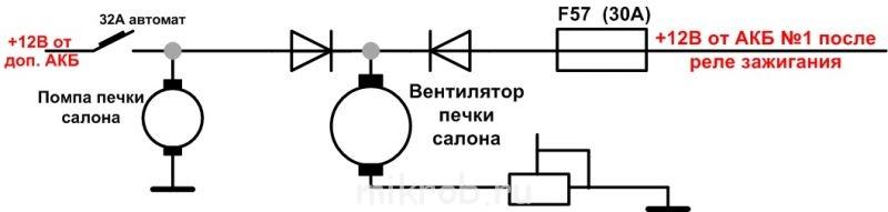 схема включения доп печки.jpg