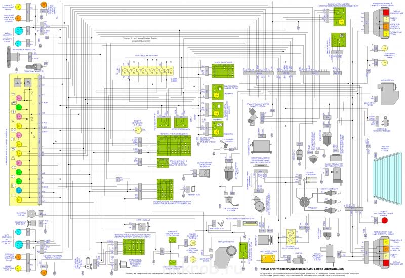 Схема A3.png