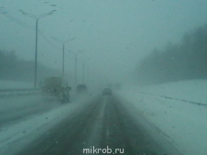 М4 Дон Тульская область 25.03.2013 снегопад
