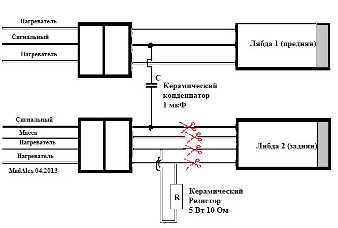 Обманка первого датчика кислорода - Обманка лямбда зонда АИС Эмулятор датчика кислорода