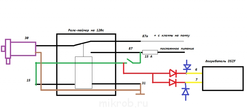 Схема включения догревателя.