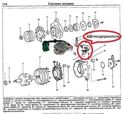 генератор без регулятора2.jpg