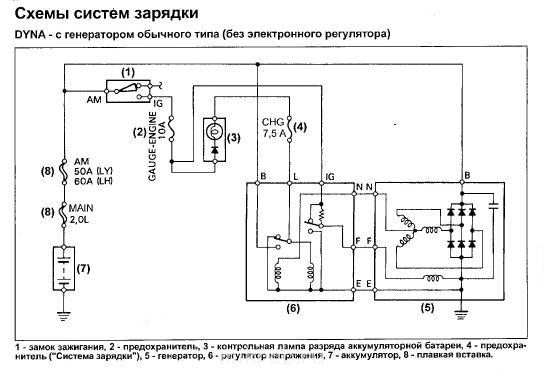схема зарядки.JPG