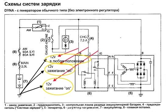 схема зарядки1.jpg