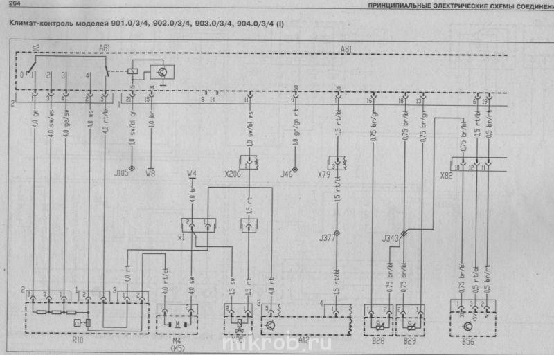 мерседес спринтер электрическая схема
