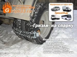http://mikrob.ru/download/file.php?id=434751&t=1