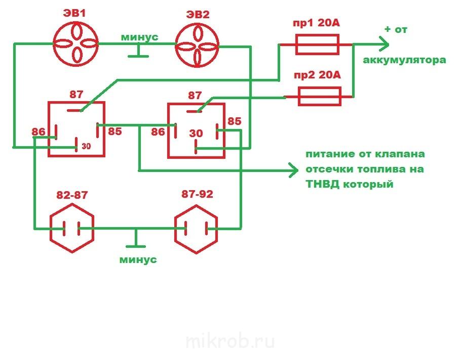 схема подключения ЭВ.jpg