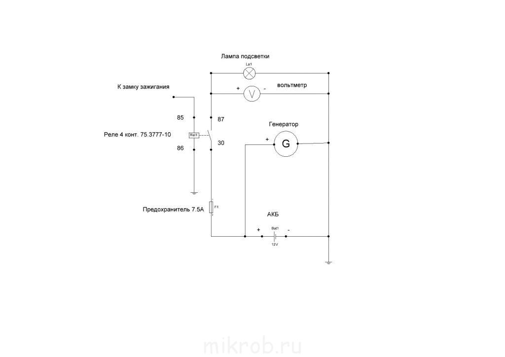 Схема подключения. 1.JPG