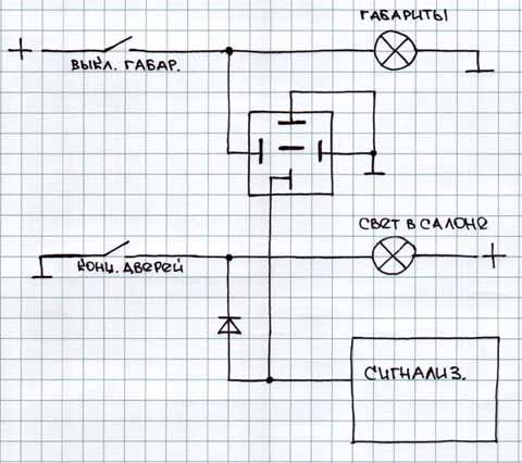 Схема зуммер