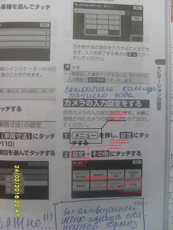Mp310-w инструкция