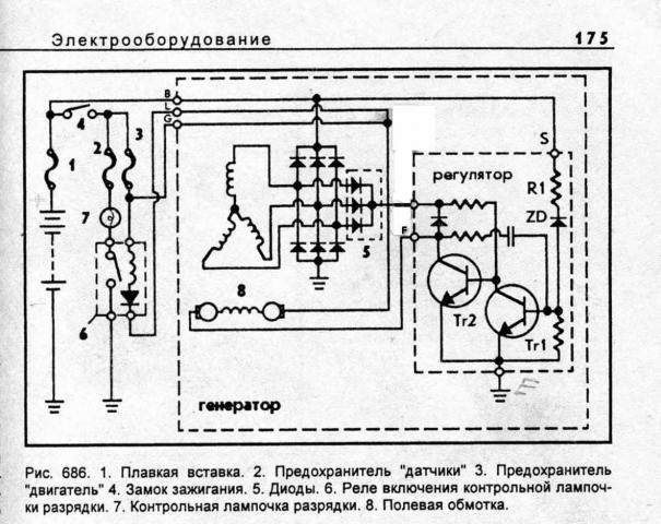 схема генератора001.jpg .