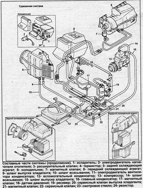 toyota noah схема двигателя 3ст