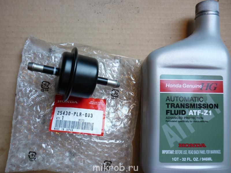 Замена масла в АКПП Traveller I Установка противотуманных фар х5