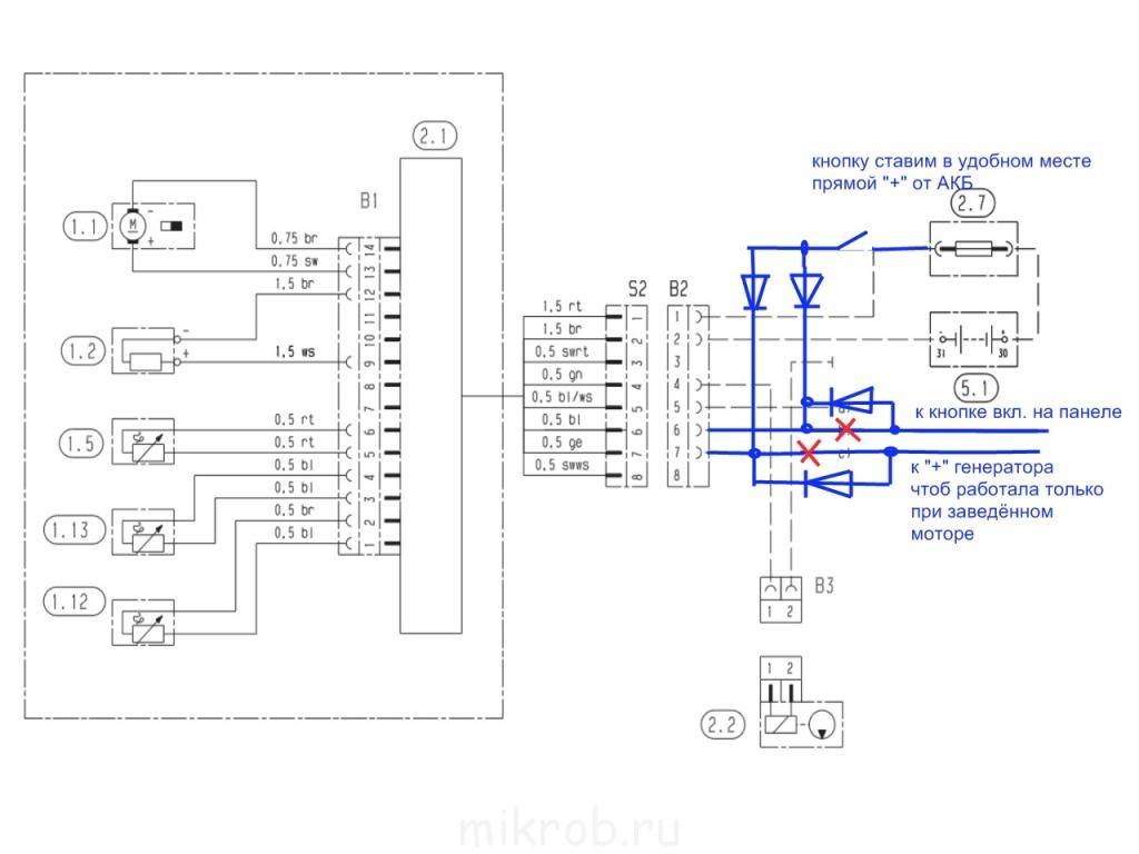 Eberspacher d5wz схема подключения фото 397