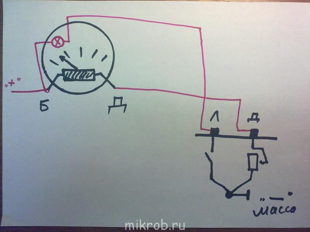 Схема подключения зарядки уаз фото 13