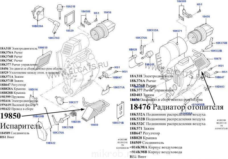 Печка форд транзит схема фото 147
