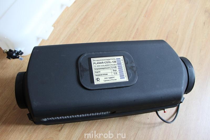 Воздушные охладители planar cool 12в и 24в Пластинчатый теплообменник Анвитэк AX 90 Сергиев Посад