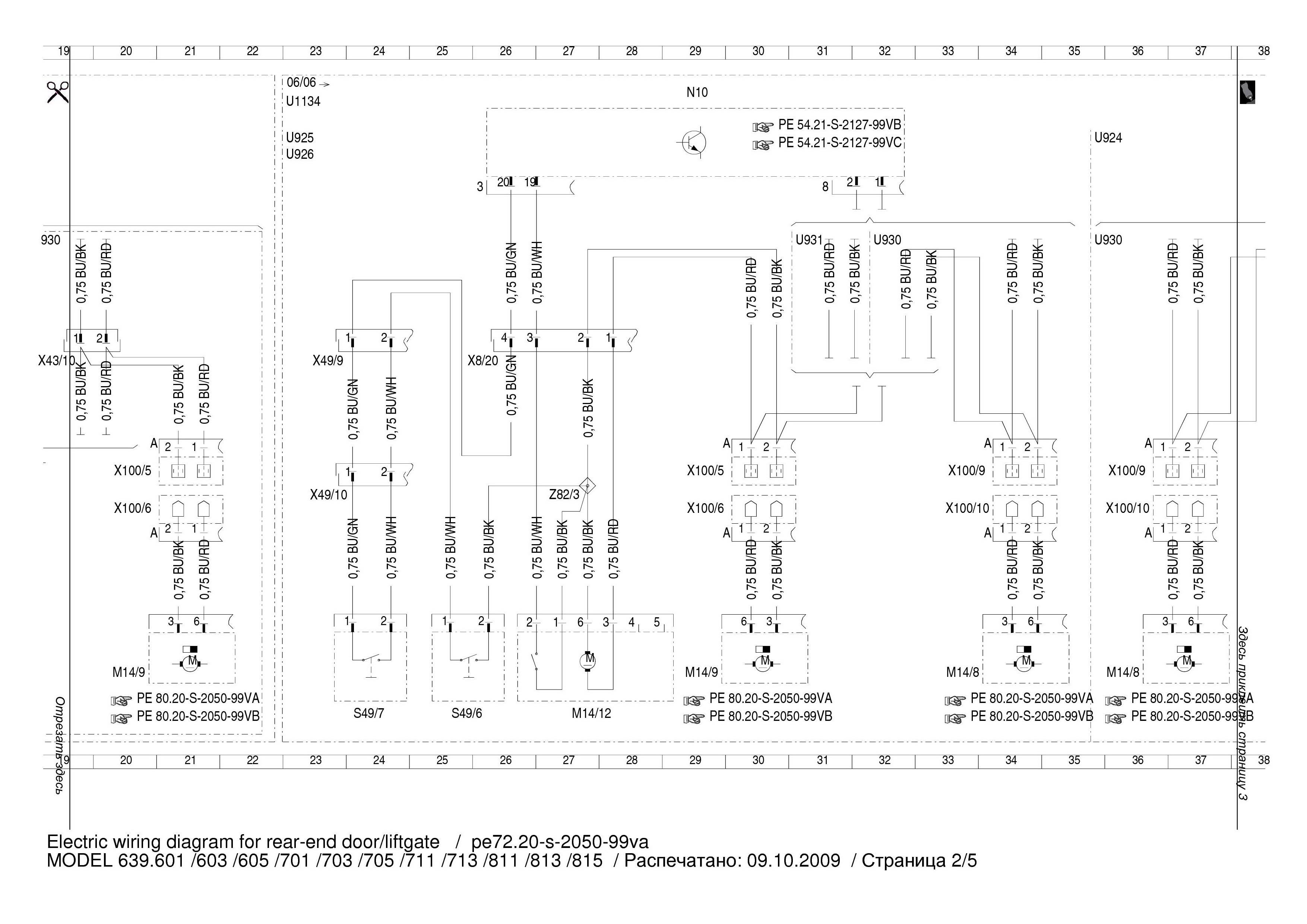 Vito 639 115 Cdi  U041f U0440 U043e U0431 U043b U0435 U043c U044b  U0441  U0446 U0435 U043d U0442 U0440 U0430 U043b U044c U043d U044b U043c  U0437 U0430 U043c U043a U043e U043c