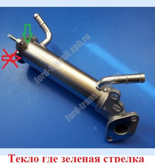 Стрелка или теплообменник коэффициент теплопроводности теплообменников