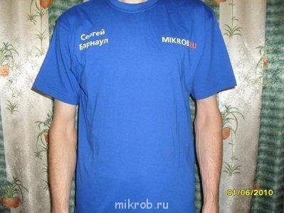 футболка - 450р - SDC11481.JPG