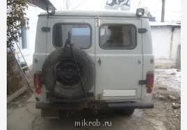 Жесткая сцепка для УАЗа - images.jpg