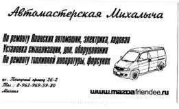 10 лет клубу M Отмечаем с 30.05. по 01.06.2014 - египет -март -2014 003.jpg
