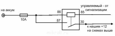 Схема 4. Эти четыре схемы одно целое. - image.jpg