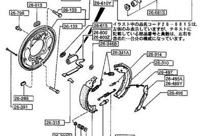 на кузов ssf8r - задний суппорт, механизм.JPG