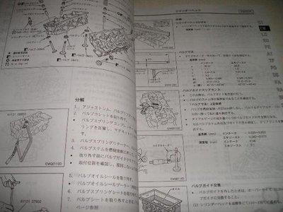 Книга на 50-й Эль - E50_book_2.jpg