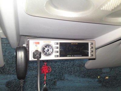 Установка рации в машину - DSC02034.JPG